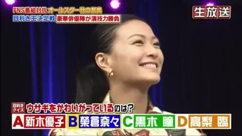 木 優子 パシフィック ヒム 新
