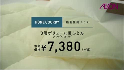 342ccf542447d67c27f7ffc0418fc1d5ea5b0331